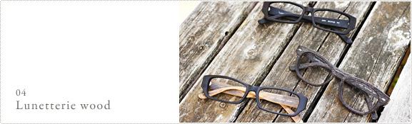 04. Lunetterie wood