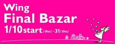 Final Bazar.jpg