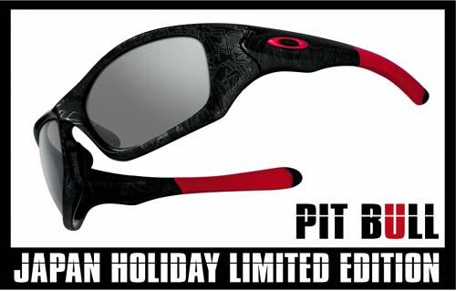 PIT BULL Limited.jpg