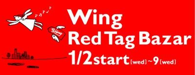 Red Tag Bazar.jpg