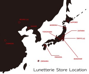 Lunetterie Store Location