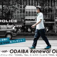 ODAIBA Renewal OPEN!!